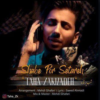 طاها زکی زاده