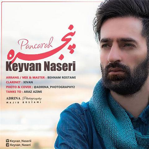 دانلود آهنگ ترکی پنجره از کیوان ناصری